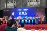 2018年9月3日第八届上海国际城镇水展在上海新国际博览中心成功召开