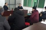 湖北雷竞技下载官方版:对3月份工作进行安排部署