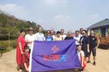 宜昌朗天新型建材有限公司举办中秋团建活动